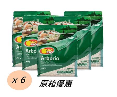 SunRice (Australian) Arborio Risotto Rice (CARTON) 6X750G