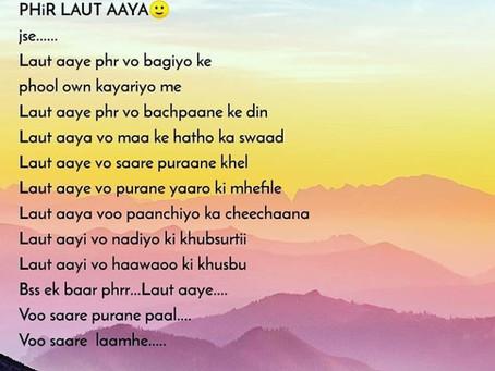 Corona - A positive poem about lockdown days