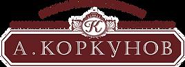 logotip-korkunov.png