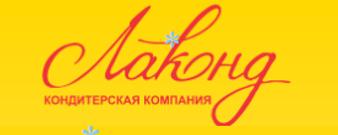 Лаконд лого.png