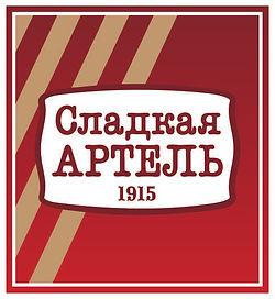 Logotip-Sladkaya-artel-dlya-web.jpg