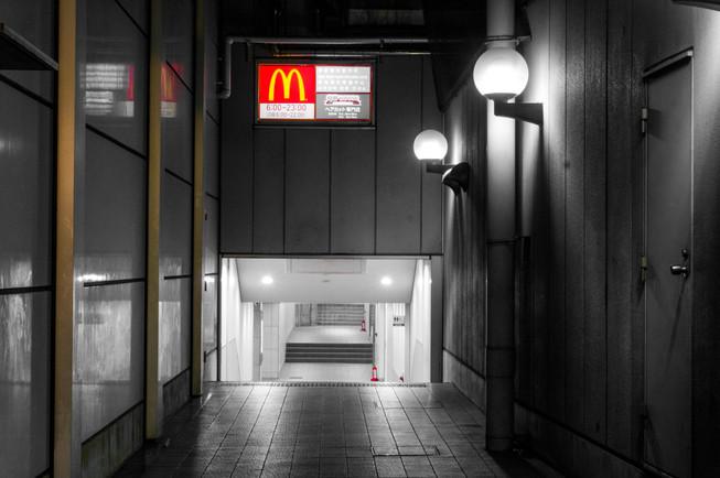 2Japan-Osaka-29.jpg