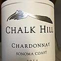 Chalk Hill, Sonoma Chardonnay