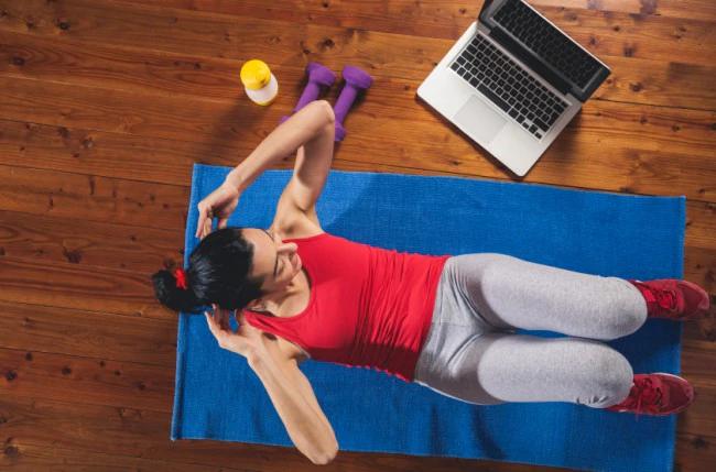 Online HIIT fitness classes