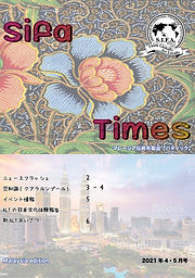 04052021 front page.jpg
