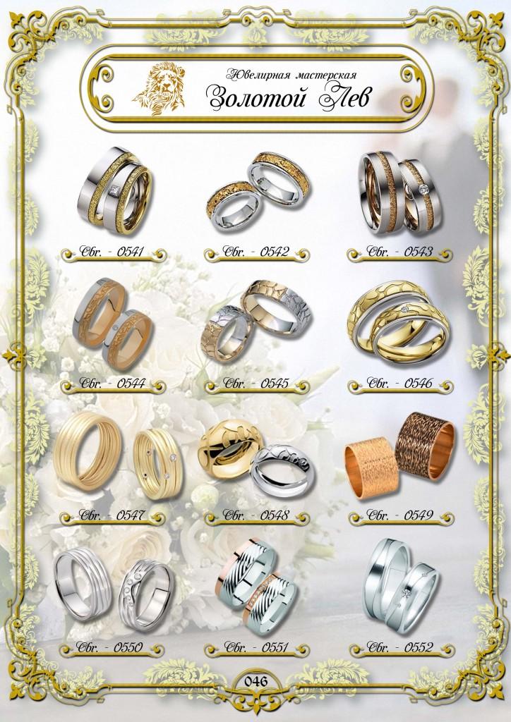 Обручальные кольца ЗИС_046.jpg