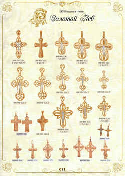 Каталог крестов и икон_011.jpg