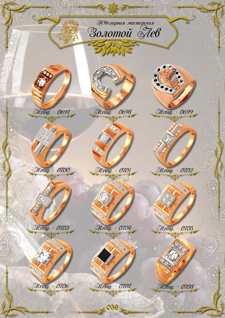 Мужские перстни и печатки ЗИС_059.jpg