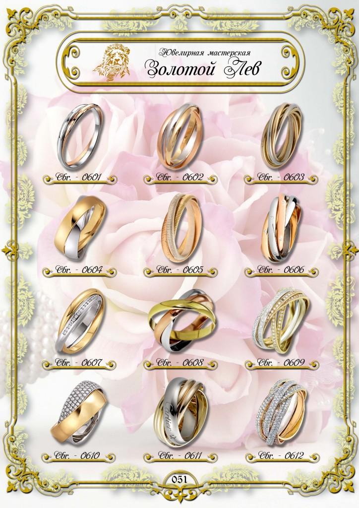 Обручальные кольца ЗИС_051.jpg