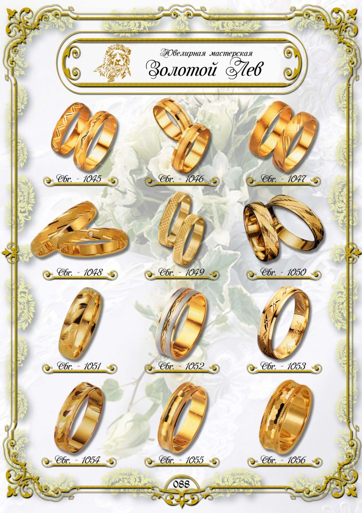 Обручальные кольца ЗИС_088.jpg