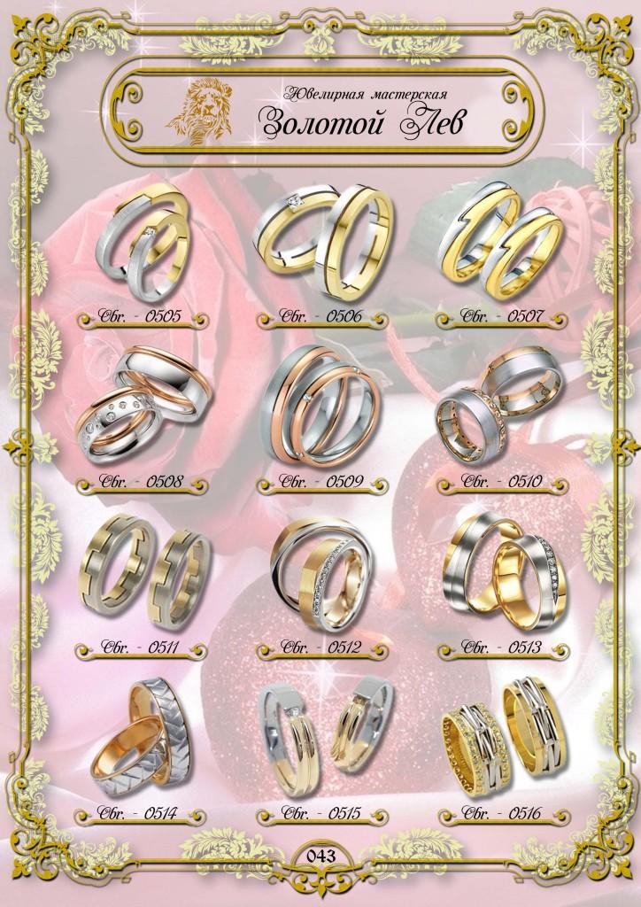 Обручальные кольца ЗИС_043.jpg