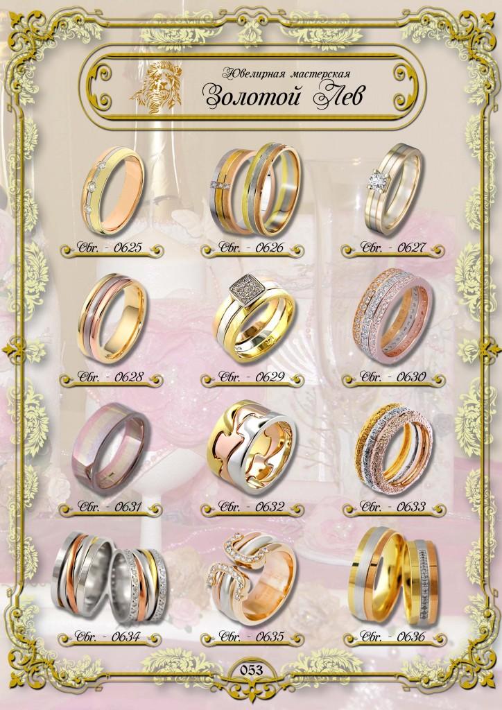 Обручальные кольца ЗИС_053.jpg