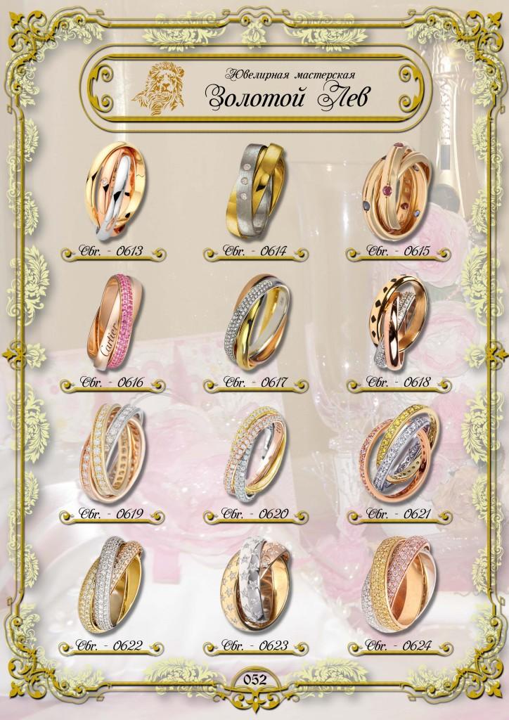 Обручальные кольца ЗИС_052.jpg