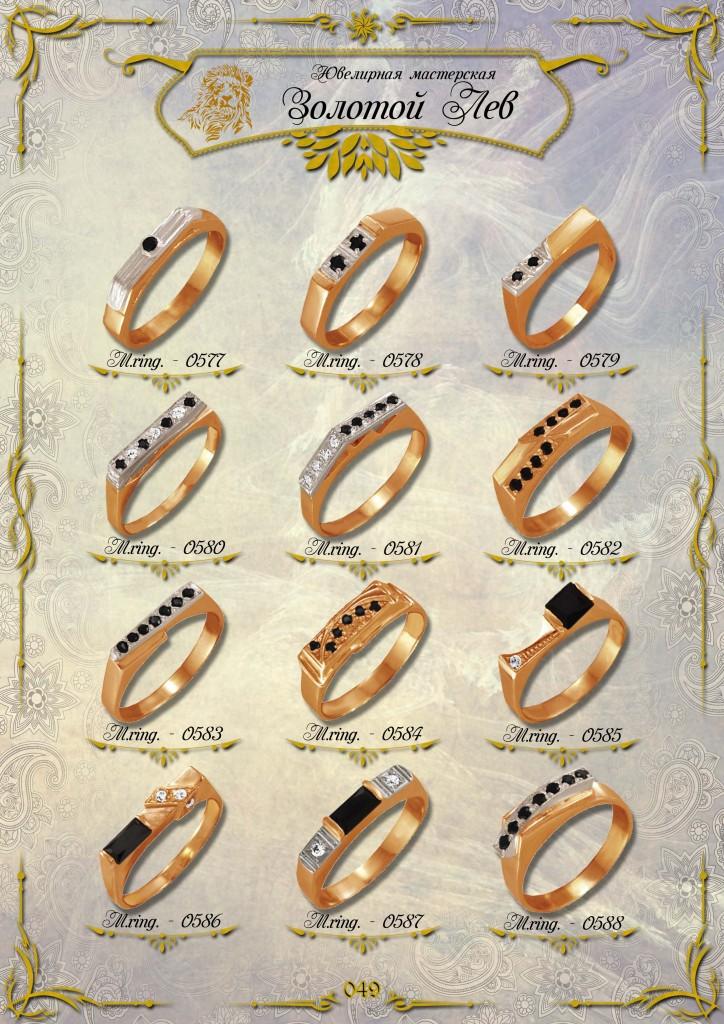 Мужские перстни и печатки ЗИС_049.jpg