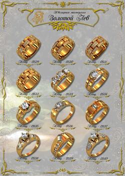 Мужские перстни и печатки ЗИС_045.jpg