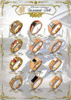 Мужские перстни и печатки ЗИС_046.jpg