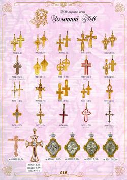 Каталог крестов и икон_018.jpg