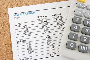 税・経理・保険の手続き