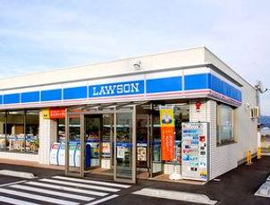ローソン 湯川清水田店