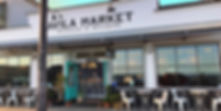 The Avila Market, fomerly Avila Grocery Store