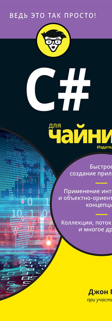 46563808-avtor-c-dlya-chaynikov-46563808