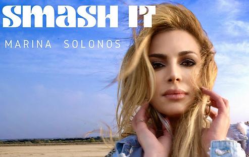 Mariana Solonos-Smash It