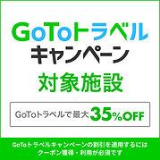 dh_500_500_2.jpg