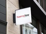 Haeme Lew Signboard 2.jpg