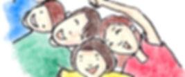 family-1150995.jpg