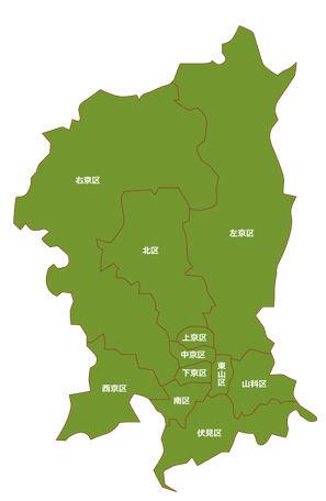 京都出張マッサージ極〜KIWAMI〜出張エリア・京都市内は交通費無料です。