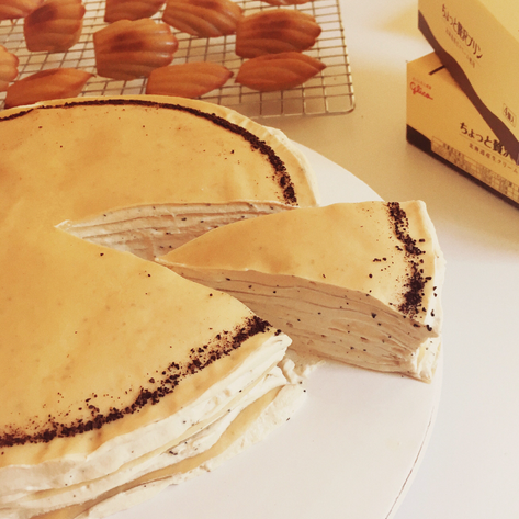 Coffee Mille Crepe Cake & Coffee Madeleine