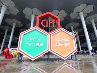 China International Furniture Fair kicks off in Shanghai
