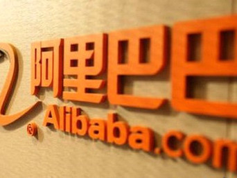 Alibaba's annual web sales easily surpass U.S. e-retail sales
