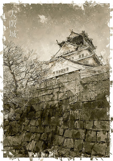«Osaka Castle» – price from
