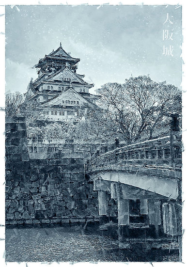 «Osaka Castle-2» – price from