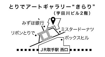 田中良「北の大地」