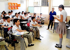 cursos-estudiantes-secundaria.jpg