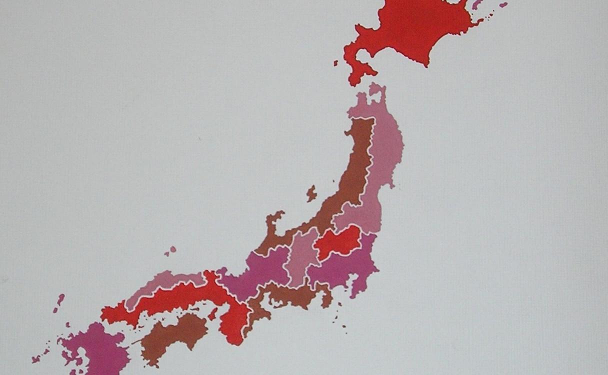 Nippon Took.._