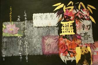Schriften 50x70cm Collage