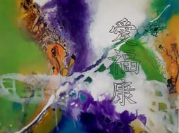 Abstrakt Acryl 60x80 cm