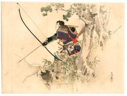 1-samurai-archer-motionage-designs