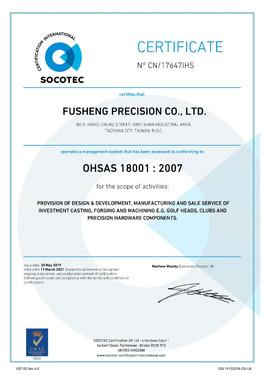 OHSAS18001證書(有效期20210311年)