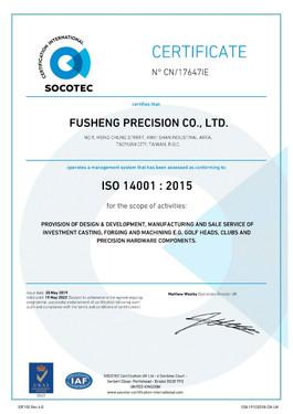 ISO14001證書(有效期20220519年)