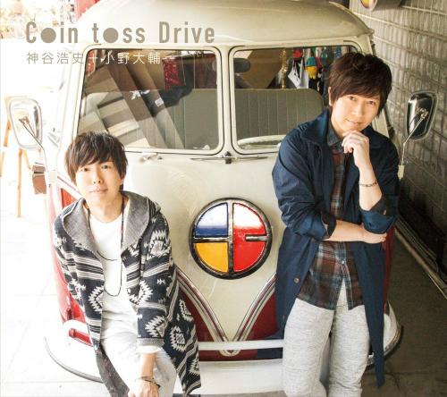 神谷浩史+小野大輔「Coin toss Drive」