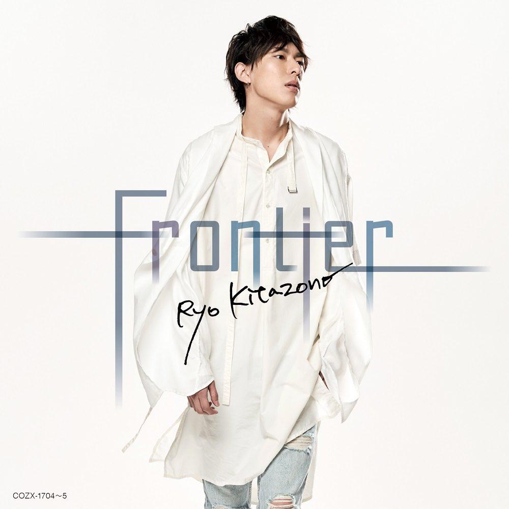 北園涼「Frontier」