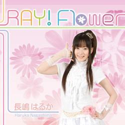 長嶋はるか「RAY! Flower」