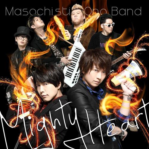 MASOCHISTIC ONO BAND「Mighty Heart」
