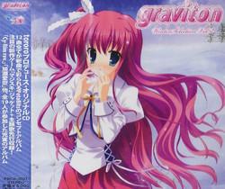 graviton -Winter Selection Vol.2-