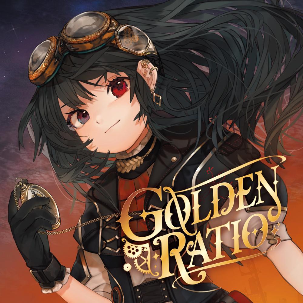 レシオP「GOLDEN RATIO」