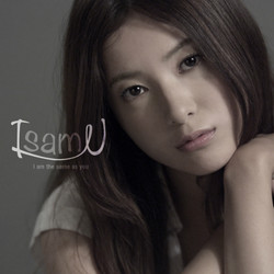 IsamU「Only」
